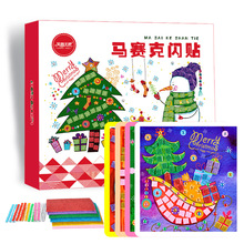 8 pieces 3D DIY Handmade Mosaics Creative Sticker Game Christmas Arts Craft Puzzle for Kids EVA Crystal Stickers Chirstmas Gifts