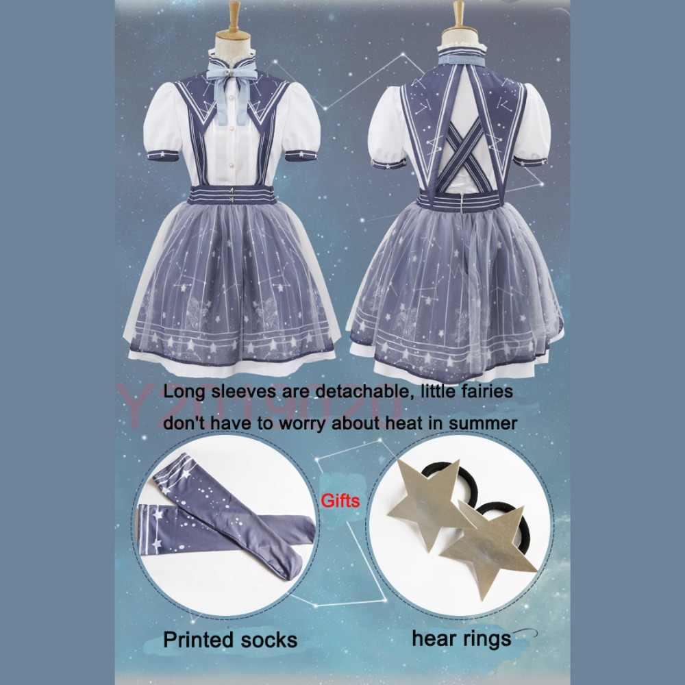 COSHER Китай чудо теплый костюмированный наряд Лолиты стример сад осень палочки звезда классический ежедневно для женщин девочек фея платье парики