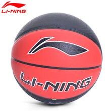 Li-Ning Ball Wade Series Synthetic Basketball Professional Size 7 PU Outdoor Li Ning Sports Basketball ABQM062