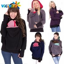 Baby Carrier Jacket Kangaroo Outerwear Hoodies &Sweatshirts Coat for Pregnant Women Pregnancy Baby Wearing Coat Fleece*