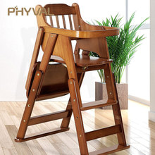 Baby Happy Feeding Chairs Safety Portable Table Chairs High Chair For Children Baby Wood Adjustable Dining Chair