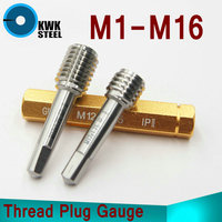 Thread Plug Gauge GO NO GO Gage M1 M16 5H 6H HSS Material Hardness HRC53 60