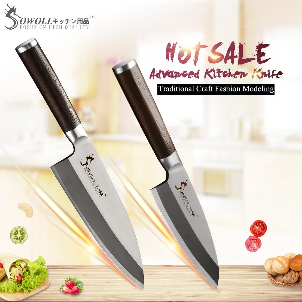 SOWOLL Новый 7Cr17mov кухонный нож из нержавеющей стали 58HRC ультра острое лезвие шеф-повара нож Инструменты для разделки туш японский стиль кухонн...