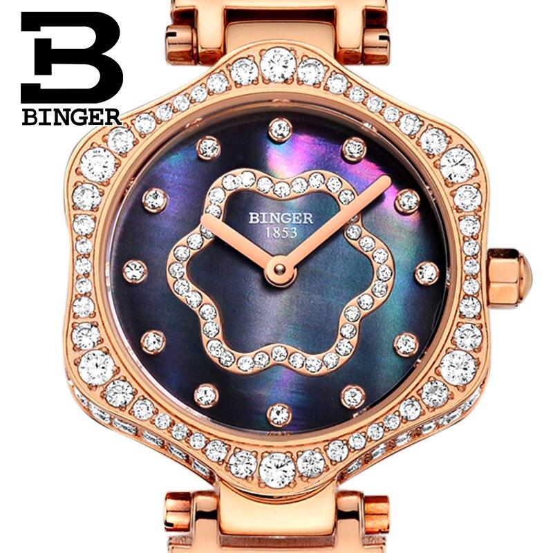 Switzerland BINGER Women Watches Luxury Brand Japan Quartz Movement Watch Woman Sapphire Wristwatches Diamond Waterproof B1150-2