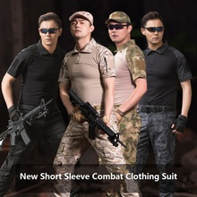 Men  Military Uniform Short Sleeve US Army Frog Combat Tees Shirt Summer Multicam Military  Shirts Polo +Cargo Pants Suit kryptek mandrake frog fighting suit police frog uniforms army trainning uniform set one long sleeve shirt and one tactical pant