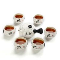Traditional Tea Set Drinkware Ceramic Teapot China Kung Fu Tea Cup Family 6PC White Ceramic Tea Cup Chinese With Gift Box