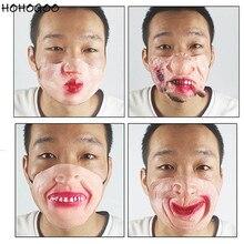 HOHOGOO 1PC Halloween Party Mask Latex Cosplay Half Face Masquerade Elastic Band Masks Funny Decor
