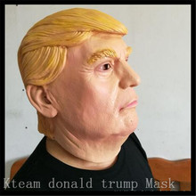 Top Grade Famous Celebrity Character Royals Comedian TV Presenters Props Donald Trump Face Head Mask Overhead Latex Rubber Masks