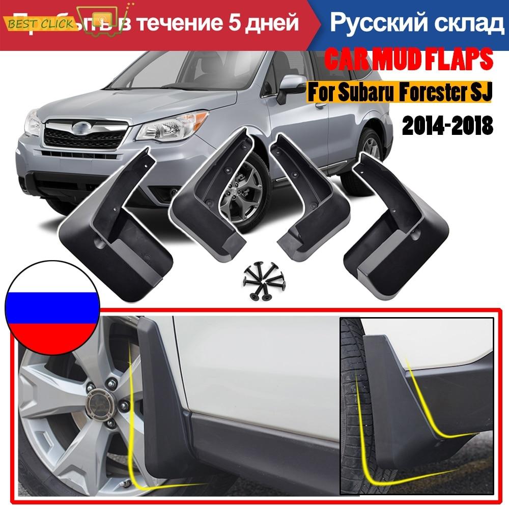 Комплект брызговиков для Subaru Forester SJ 2014-2017, брызговики для автомобиля, брызговики, брызговики, крыло брызговиков, переднее и заднее крыло 2015 ...