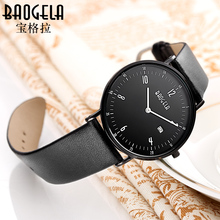 BAOGELA Top Marque De Luxe Quartz montre Casual hommes Noir quartz-montre Véritable en cuir souple ultra mince horloge mâle 2016 nouveau 1610