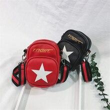 Childrens bag New five-pointed Star Broadband Mini Diagonal Bag Fashion Tide Kids Purse