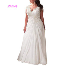 цены на V-Neck Plus Size Chiffon Wedding Dresses Long Capped Sleeves Lace-up Bridal Dress A-Line Ruffled Wedding Gowns 2019  в интернет-магазинах