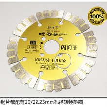 125mm circle diamond saw for wall chaser cutting channel working from professional company at good price