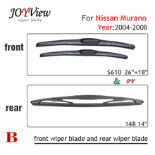 RAINFUN S610 26+18 CAR WIPER BLADE FIT FOR NISSAN MURANO HIGH QUALITY WINDSCREEN