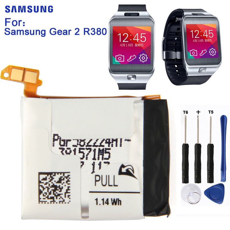 SAMSUNG Original Replacement Smart Watch Battery SM R380