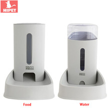 HIPET 2Pc 3.8L Pet Automatic Feeder Animal Water Fountain Dispenser For Dog Cat Drinking Feeding Bowl Large Capacity Supplies