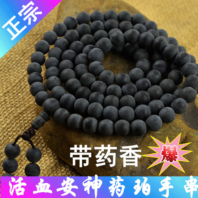 Natural Medicine Perot Bracelets for Women 108 Beads Round Crystal Multilayer Jade Bracelet Jewelry Accessories