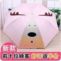 Vinyl Super Sun Umbrella Anti Uv Sun Protection Umbrella Female Personality Cartoon Folding Umbrellas