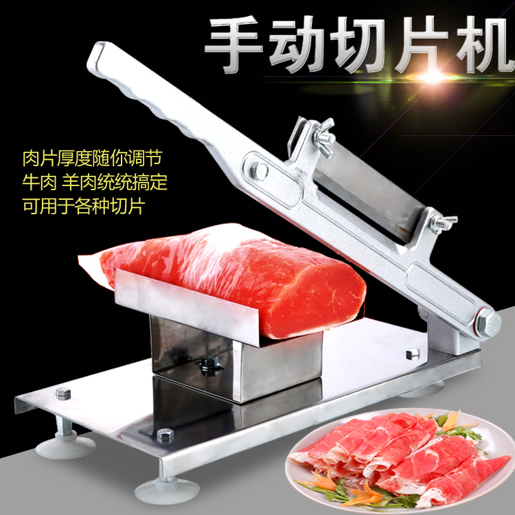 Manual Meat slicer Commercial meat grinder Home cutter machine with Two blades great commercial manual tomato slicer onion slicer cutter machine 13 pcs blades