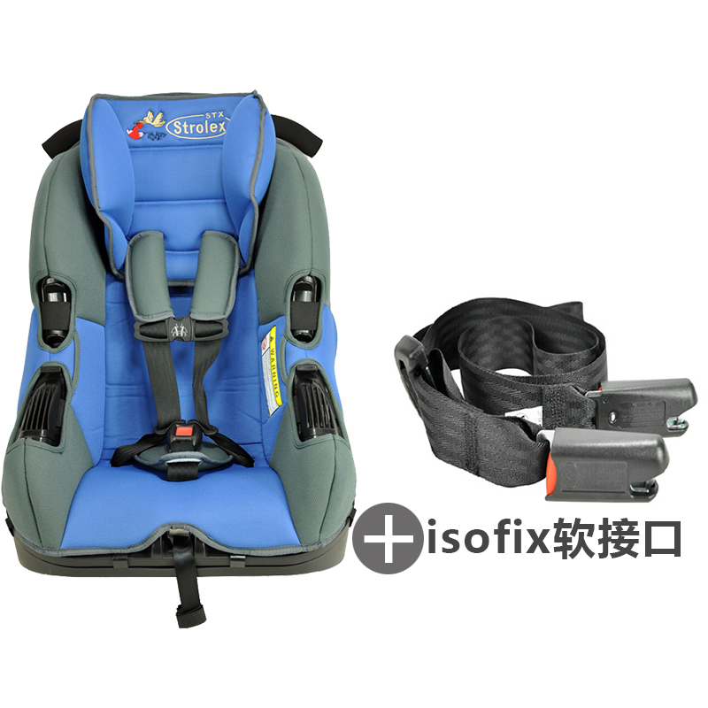 Strolex 5 in 1 Multifunctional ISOfix Child Car Safety Seat Baby Car ...