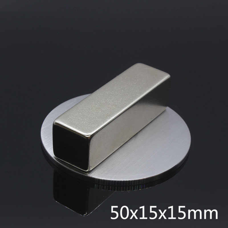 1 ピース 50 × 15 × 15 ミリメートル立方体ブロック超強力高品質希土類磁石ネオジム磁石 50*15*15 ミリメートル 50 ミリメートル * 15 ミリメートル * 15 ミリメートル
