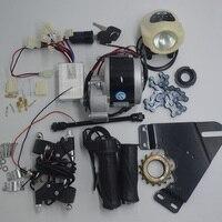 DIY 22 28 Wheel 24V 350W DC Brush Motor Electric Motors For Bikes Electric Bike Kit