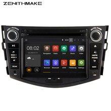 Quad core 1024*600 HD de la Pantalla 2 din Android Toyotaa Rav 4 RAV4 Coches Reproductor de DVD de Audio y Vídeo estéreo DEL GPS de Navegación de Radio 3G wifi