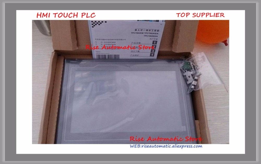 7 Inch Industrial Touch Screen With Download Interface TPC7062TD 8 4 8 inch industrial control lcd monitor vga dvi interface metal shell open frame non touch screen 800 600 4 3