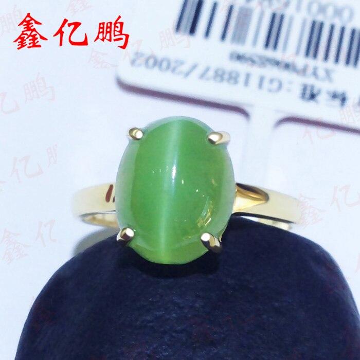 Bague en or 18 k incrustée de jade naturel pour les yeux de chat