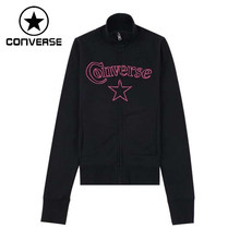 Compare Prices on Converse Jacket- Online Shopping Buy Low Price ... 5592ed0b5