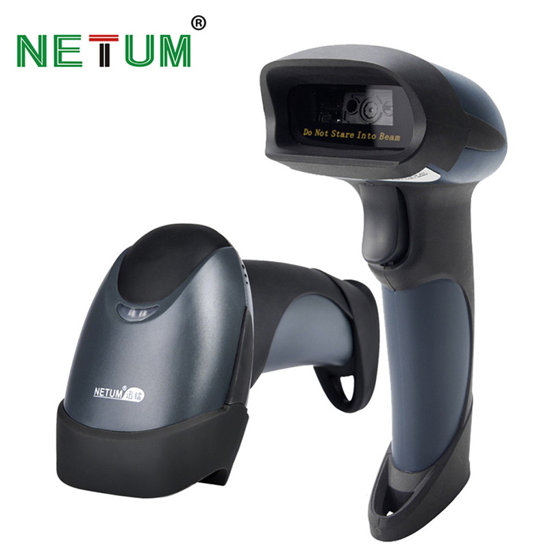 Handheld 2D QR Code Barcode Scanner USB Wired Code Reader Mobile Payment Computer Screen Scanner&Virtual COM Port on PC NT-M5 blueskysea m5 2d wired handheld usb scanner qr code barcode reader for mobile payment computer screen scanner