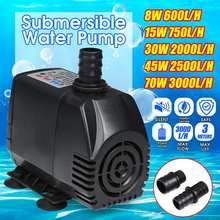 8 Вт/15 Вт/30 Вт/45 Вт/70 Вт бытовой ультра-тихий погружной насос для фонтана, фильтр для аквариума, аквариума, водяной насос, резервуар для фонтана