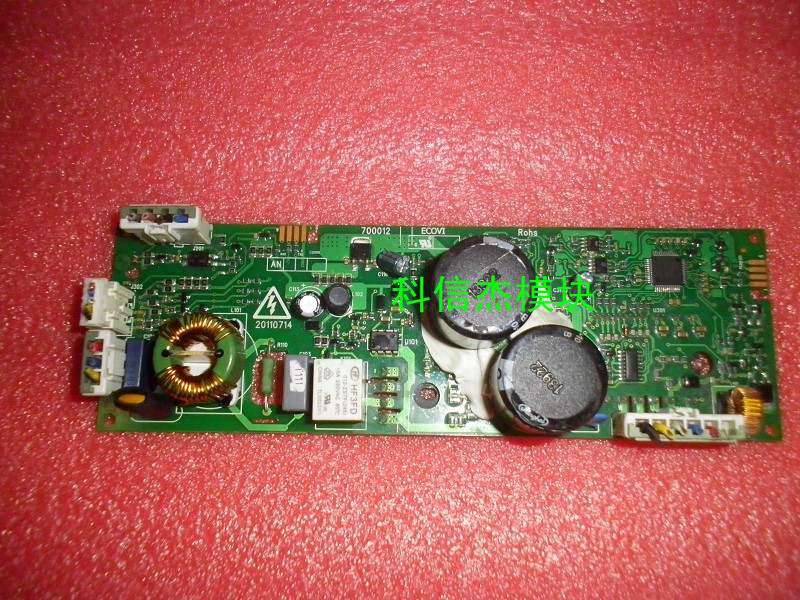 Free Shipping    DC Washing Machine Module   E303981 94V-0 AOH-2 700012 ECOVI