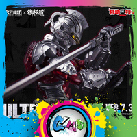 CMT In Stock Eastern Model 1/6 Eastern Model Ultra Man With Extra Weapon Set