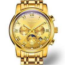 Relogio masculino Dourado Uhren Hombres de Metal Pulseras de Reloj de Oro de Acero Inoxidable Reloj Automático Hombres heren horloges topmerk luxe