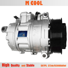 New For Auto Ac Compressor Mercedes Benz Varias W124 W201 W463 0002301111 0002301811 A1021310101 0002340611 A0002302411