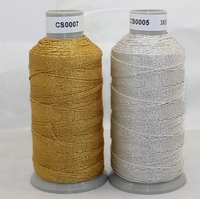 15stands gold silver threads embroidery thread sewing line yarn thread for hand knot 255m