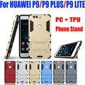 Choque gota prueba ironman armor case para huawei p9 moda escudo pc + tpu de la cubierta de silicona para huawei p9 plus p9 lite P94