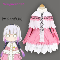 2019 new Anime Cosplay Costume KannaKamui Pink Maid Clothes Elf Dragon Japanese Kimono Cafe Servant Womenswear Cute Girl cos