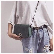 Luxury Mini Women Crossbody Bags Metal Lock Solid Shoulder Bag Flap Messenger Bag Square PU Handbags Wild Girls Casual Bags недорого