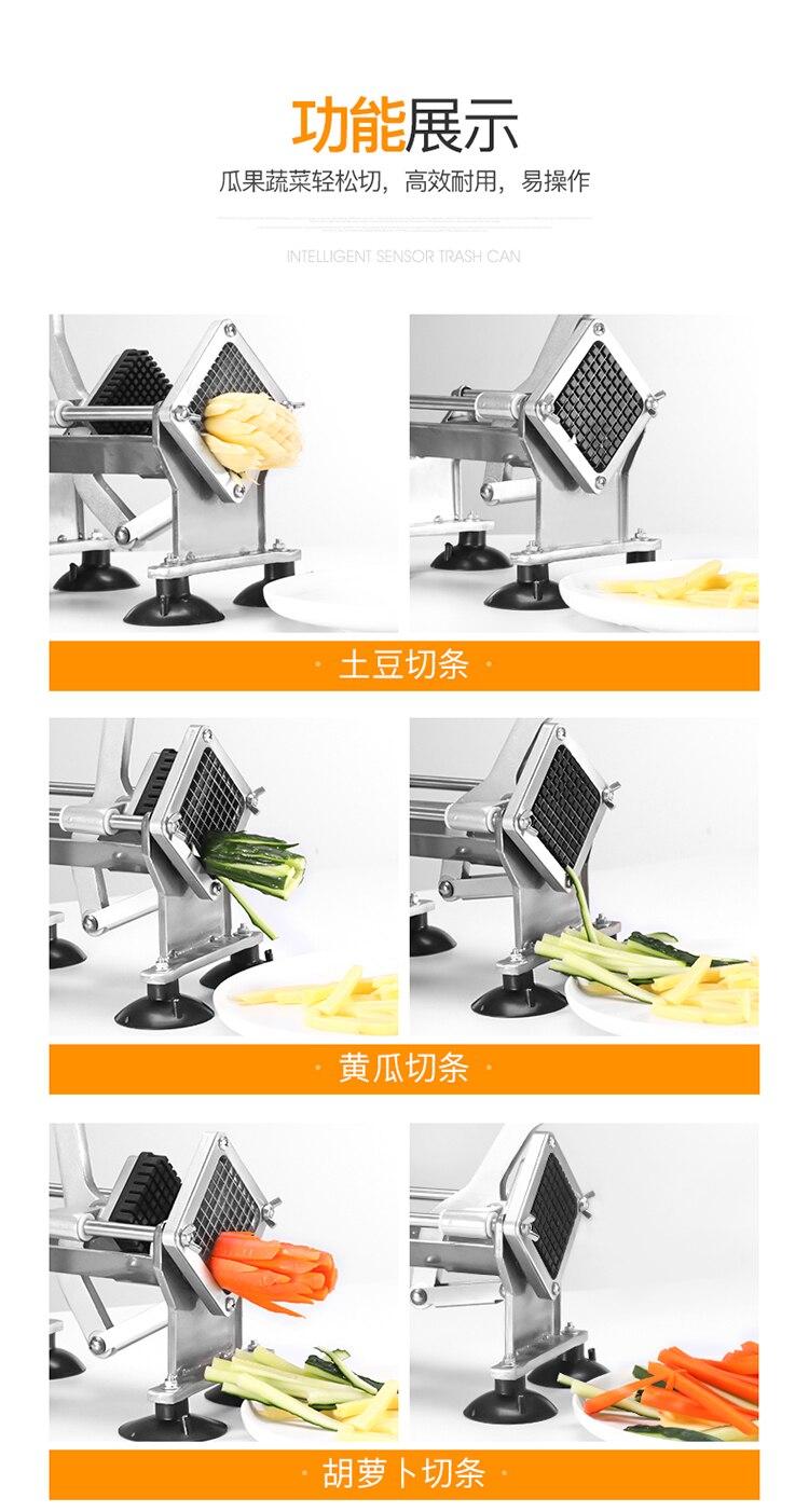 Коммерческий Быстрый сверхмощный резак для картофеля, картофеля, овощерезка для отелей, овощей, 8 см, 10 см, 12 см, резак для картофеля, слайсер для редиски