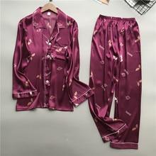 Leaf Print Sleep Lounge Pajama Set Sexy Satin Sleepwear Wome