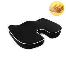 Slow rebound Memory Foam Beautiful ass cushion Office non-slip seat black color Unisex chair mat U-shape