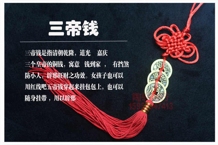 Bronze Coins Craft Delicate Handmade Weave Feng Shui 3 Coins Bronze Craft Hanger for Prosperity and Good Fortune Mascot Souvenir