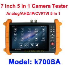 "7"" Touch Screen 1080P IP CCTV tester monitor IP CVBS AHD CVI TVI camera 5 In 1 Video Audio testing POE output 12V2A PTZ Onvif"