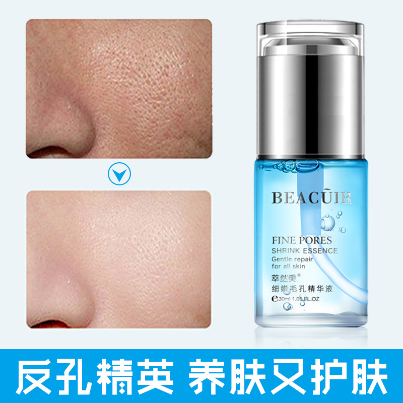 BEACUIR pore essence acne treatment pores skin firming serum for face moisturizing skin care 30ml brighten skin shrink pores it s skin power 10 formula li effector 30ml [ skin tone recovery ] face cream serum helps your skin to be even bright clean