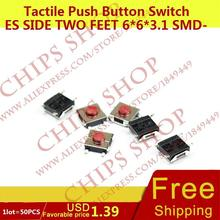 1LOT 50PCS Tactile Push Button Switches Side Two Feet 6 6 3 1 SMD 4 Side