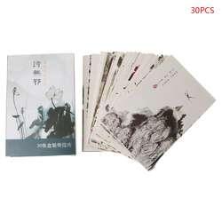 30 листов китайский пейзаж Картины Ретро винтажная открытка Рождественская подарочная карта желаю плакат карт C26