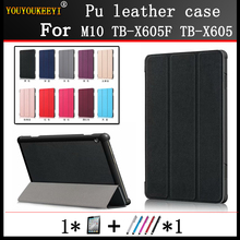 цена на Tri-Fold Stand Cover Funda For Lenovo Tab M10 10.1''tablet,Magnetic Case For Tab M10 TB-X605F TB-X605L Tempered glass film+gifts
