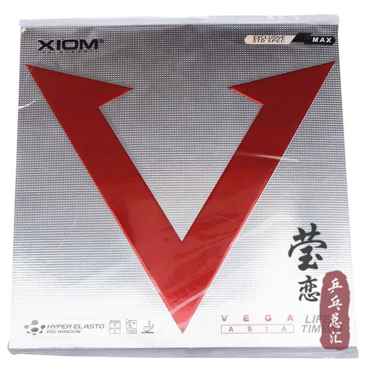 Original Xiom VEGA 79-009 table tennis rubber made in Germany forhand table tennis racket racquet sports indoor sports